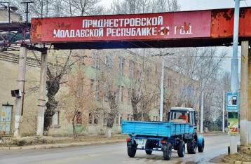 Молдова требует вывести российские войска из Приднестровья