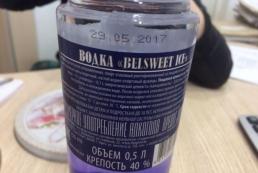 СМИ: Беларусь торгует с «Л/ДНР»