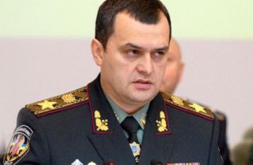Суд разрешил заочное расследование в отношении экс-главы МВД Захарченко