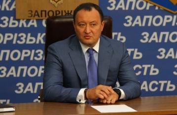 Глава Запорожской ОГА заявил о подготовке захвата госвласти в регионе