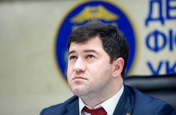 НАБУ: Насирову объявили окончательное подозрение, дело завершено