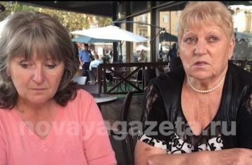 Матери Клыха и Агеева призвали Путина и Порошенко помиловать их сыновей