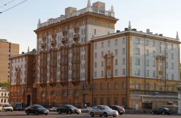 РФ требует от США сократить дипломатический персонал