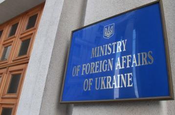 В МИД назвали ничтожным закон об упрощении получения гражданства РФ украинцами
