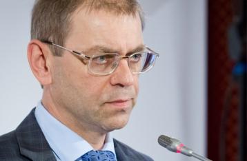 ГПУ закрыла дело против Пашинского за стрельбу