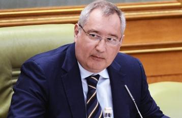 Молдова объявила российского вице-премьера персоной нон грата