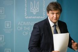 Данилюк попросил ГФС провести его налоговую проверку