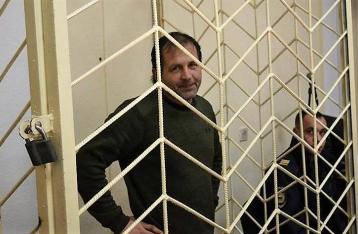 В Крыму украинского активиста приговорили почти к 4 годам тюрьмы