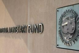 Украина выплатила МВФ $450 миллионов