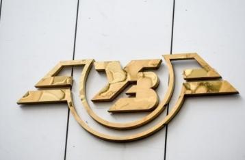 Кабмин обжалует решение суда о переподчинении «Укрзализныци»