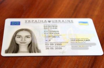 В Украине начнут выдавать ID-паспорта с цифровой подписью