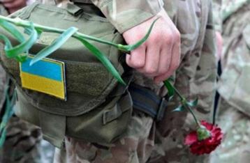В бою под Марьинкой разорвалось вооружение сил АТО: двое военных погибли
