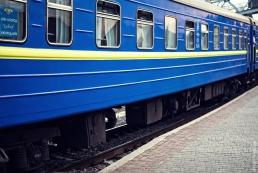 «Укрзализныця» до конца года не будет повышать тарифы на пассажирские перевозки