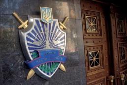 ГПУ опровергла открытие дела о вмешательстве НАБУ в выборы в США
