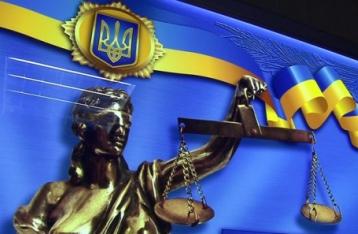 Украина открыла данные о бенефициарных собственниках компаний