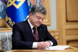 Порошенко одобрил мобилизацию в Госпогранслужбу в особый период