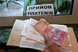 Тепловая коллективизация. Украинцев заставят платить за небрежного соседа