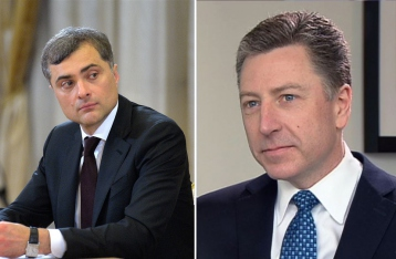 Встреча Волкера с Сурковым пройдет без СМИ
