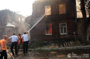 В Ростове после взрыва загорелись 25 домов, эвакуированы сотни людей