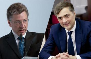 Сурков назвал встречу с Волкером «полезной и конструктивной»