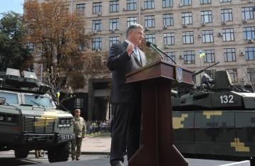 Порошенко объявил о начале вооруженного осовременивания армии