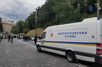 Взрыв на Грушевского: следствие отрабатывает несколько версий