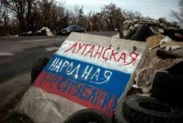 В Луганске убили двух депутатов «ЛНР»