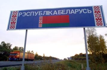 Беларусь подтвердила пересечение границы Грибом
