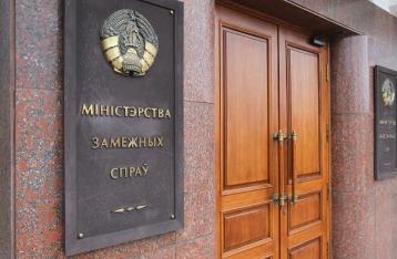 Из-за высказываний Зеркаль украинского дипломата вызывали в МИД Беларуси