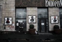 В центре Киева с фасада магазина стерли легендарные граффити времен Майдана
