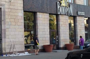 Вятрович: Уничтожение граффити на Грушевского – преступление