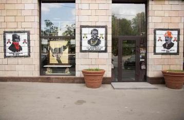 Уничтожение граффити на Грушевского: прокуратура открыла уголовное дело