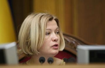 Геращенко: Кабмин и Рада отстают от графика выполнения Соглашения об ассоциации