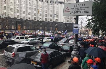 Бунт «евробляхеров». Объявит ли правительство автомобильную амнистию?