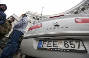 В Раде собираются запретить ввоз авто с иностранной регистрацией