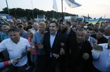 Луценко обещает наказать организаторов прорыва Саакашвили через границу