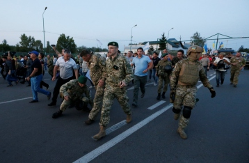 Вместе с Саакашвили границу незаконно пересекли 5 нардепов