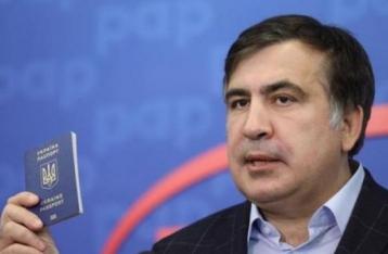 Полиция заявляет, что не изымала у Саакашвили паспорт
