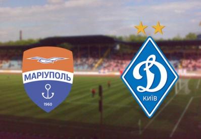 «Динамо» засчитали техническое поражение в матче с «Мариуполем»