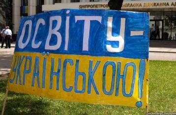 Венгрия пожаловалась в ОБСЕ, ООН и ЕС на Украину