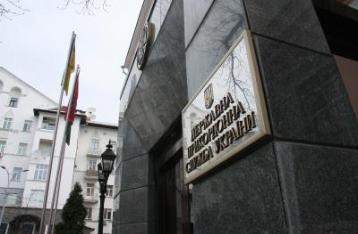 Саакашвили отказался подписывать протокол об админнарушении