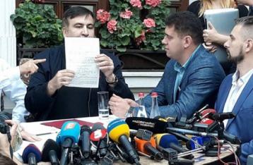 Саакашвили подписал админпротокол о незаконном пересечении границы