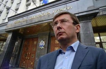 Против Луценко и Матиоса открыли производства за посты в Facebook