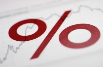 НБУ снова оставил учетную ставку неизменной