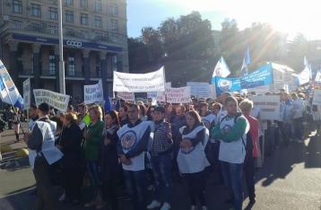 Из-за митинга медиков в столице перекрыли улицу Грушевского