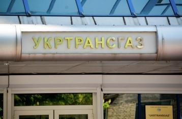 СБУ приостановила назначение нового главы «Укртрансгаза»