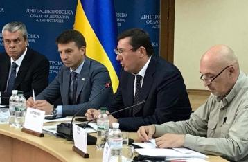 Луценко: На создание антикоррупционного суда нет времени