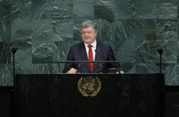 Порошенко: РФ – самая большая угроза международной безопасности