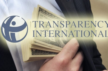 Transparency International судится с ГПУ из-за «денег Януковича»