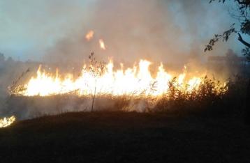 Пожар на складе боеприпасов: значительных повреждений не зафиксировано